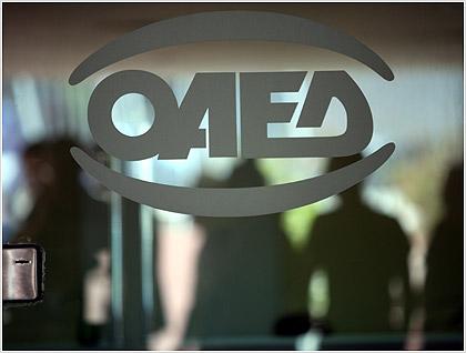 ΟΑΕΔ: Από την Τετάρτη οι αιτήσεις για εκπαιδευτικό προσωπικό στις ΕΠΑ.Σ