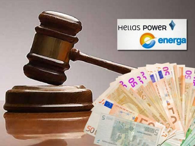 Εισαγγελία: Να δοθούν στο Δημόσιο τα κατεσχεμένα χρήματα των Energa, Hellas Power