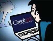 Ομογενής διδάσκει δωρεάν την ελληνική γλώσσα