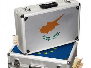 Κύπρος: Προσφυγή στο Μηχανισμό Στήριξης όπως η Ισπανία