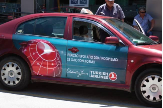 Tα ταξί της Κομοτηνής διαφημίζουν τις Τουρκικές αερογραμμές