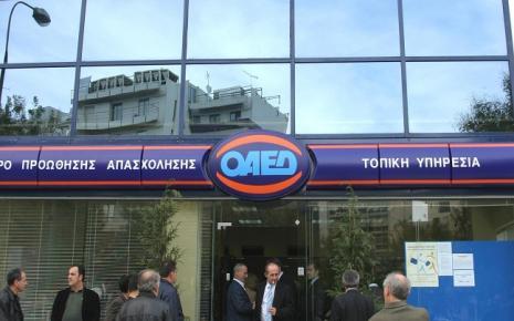 ΣΟΚ: Περισσότεροι από 1,1 εκατομμύρια οι άνεργοι στην Ελλάδα