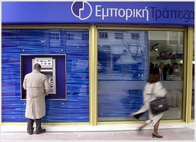 Θυγατρικές της Εμπορικής Τράπεζας αποκτά η Credit Agricole