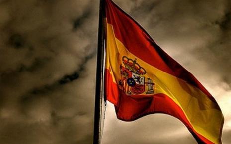 ΔΝΤ: Η Ισπανία δεν έχει υποβάλει αίτημα για βοήθεια