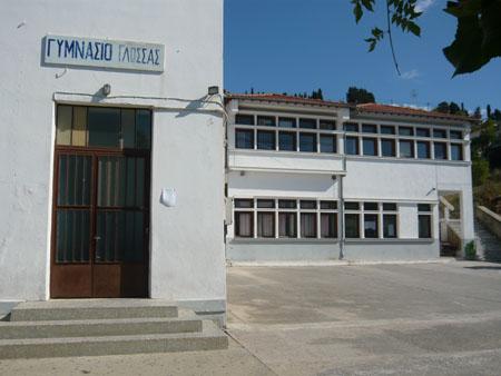 Ενεργειακή αναβάθμιση  διδακτηρίου στη Σκόπελο
