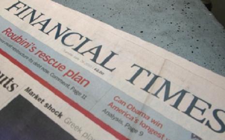 Financial Times: Οι απόψεις διίστανται στη Γερμανία για τυχόν παραχωρήσεις στην Ελλάδα