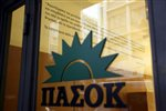 Επίθεση με μολότοφ κοντά στα γραφεία του ΠΑΣΟΚ