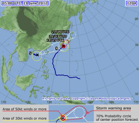 Ισχυρός τυφώνας απειλεί την Ιαπωνία