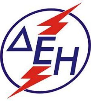 Λήγει η προθεσμία για τους πελάτες Hellas Power και Energa