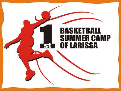 Λάρισα : 1ο Basketball summer camp of Larissa