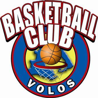 Λήξη  χρονιάς  για  το B.C.Volos