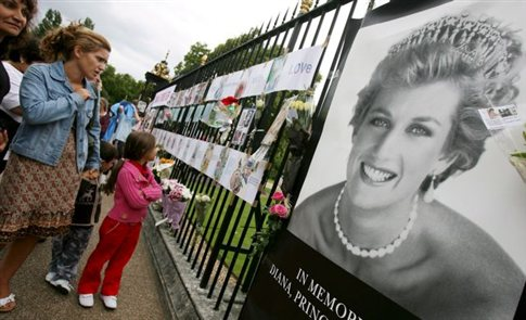 «Δώρο» η κληρονομιά της Νταϊάνα για τα 30ά γενέθλια του πρίγκιπα Ουίλιαμ