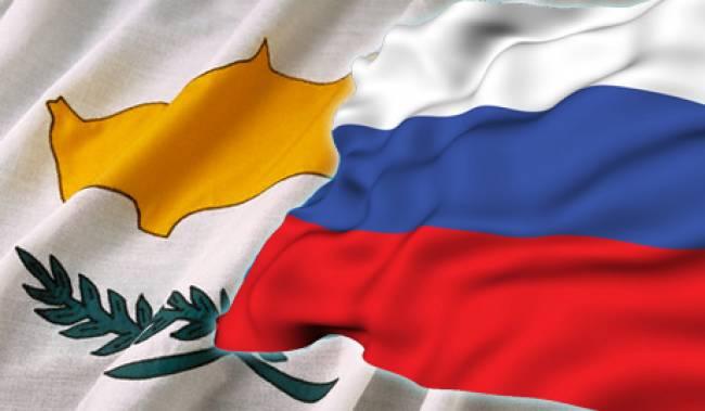Ευνοϊκή η απάντηση της Ρωσίας στο αίτημα της Κύπρου