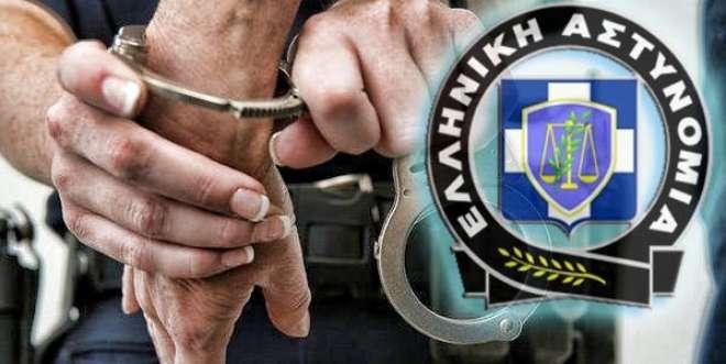Σύλληψη για εμπορία ναρκωτικών