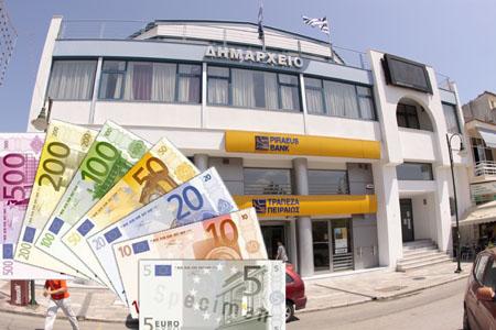 Σε ρύθμιση χρεών καλεί ο Δήμος Αλμυρού τους οφειλέτες