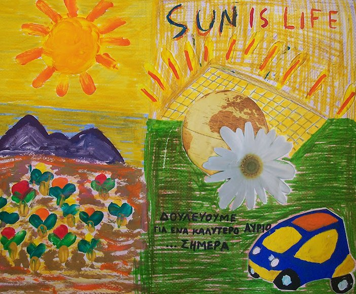 Οι Ευρωπαίοι μαθητές ζωγραφίζουν για την ενέργεια