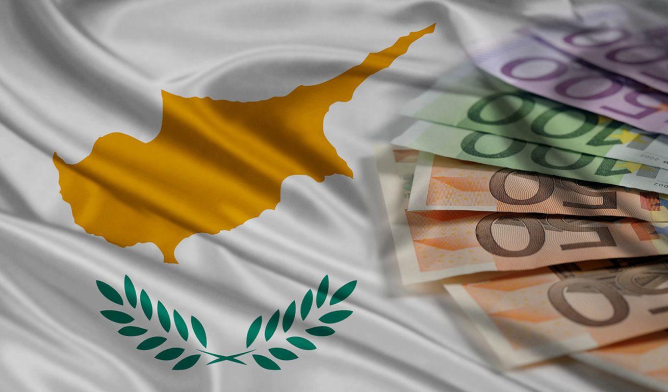 """Αίτημα για δάνειο """"μέσα στην ημέρα"""" ίσως υποβάλει και η Κύπρος"""
