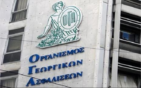 «Μαϊμου» τυφλός πήρε παράνομα 70.794 ευρώ από τον ΟΓΑ