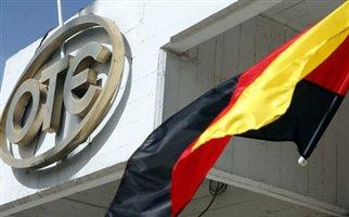 Bloomberg: Ο ΟΤΕ εξετάζει την πώληση των επενδύσεών του στη Βουλγαρία