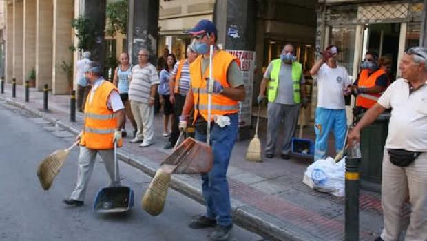 Επανδρώνεται με 20 υπαλλήλους η καθαριότητα
