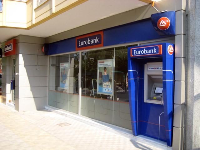 Σε μειώσεις έως 15% για τους υψηλόμισθους υπαλλήλους της προχωράει η Eurobank