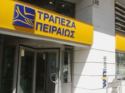 Η Deutsche Bank βράβευσε την Τράπεζα Πειραιώς
