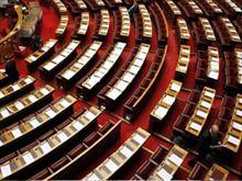 Στις 11:00 η συνεδρίαση για την εκλογή του προεδρείου της Βουλής