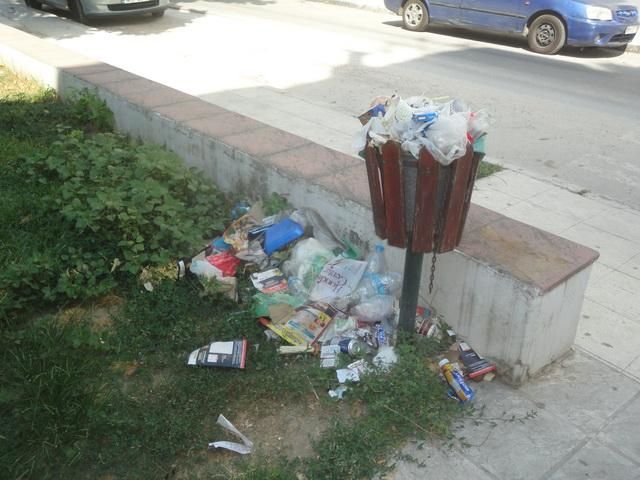 Πάρκο με σκουπίδια