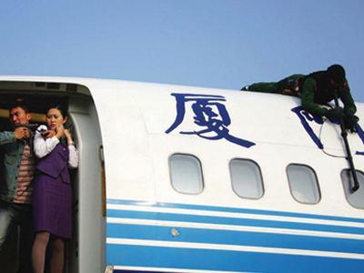Απέτυχε απόπειρα αεροπειρατείας στο Σιντζιάνγκ