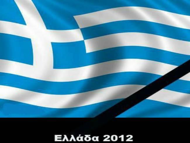 Η Ελλάδα πενθεί: Μια συγκλονιστική φωτογραφία