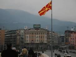 Ονόματα Ελλήνων και κομιτατζήδων σε οδούς των Σκοπίων!