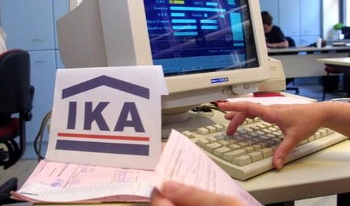 Από Δευτέρα σε εφαρμογή τα μέτρα αναγκαστικής είσπραξης για τους οφειλέτες του ΙΚΑ