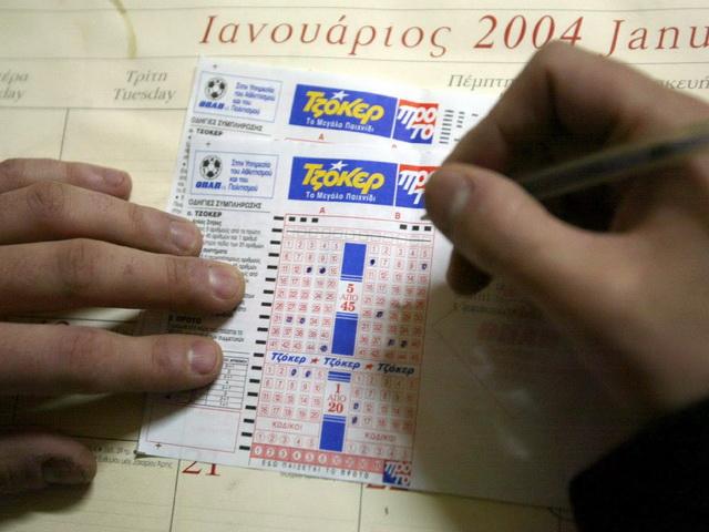 Πάμφτωχη κέρδισε 800.000 ευρώ!