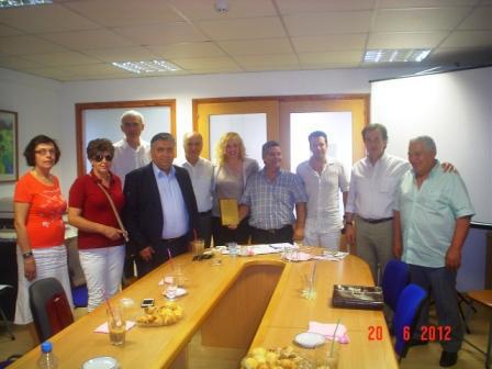 Συνεργασία της Μαγνησίας με την Κύπρο