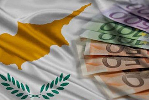Πιάνει δουλειά η τρόικα στην Κύπρο