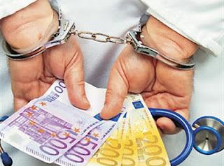 Οικονομική Αστυνομία: Φορολογικοί έλεγχοι σε ιατρεία, διαγνωστικά κέντρα και άλλες επιχειρήσεις