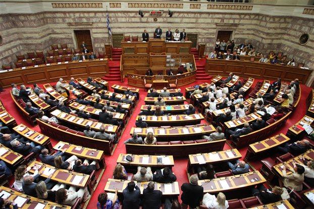 Ελεγκτικό Συνέδριο: Οχι αναδρομικά σε πρώην βουλευτές