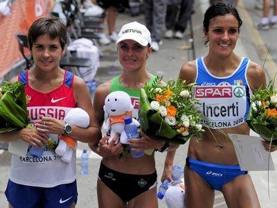 Ρωσία: Διετής αποκλεισμός σε τρεις αθλήτριες που πιάστηκαν «ντοπέ»