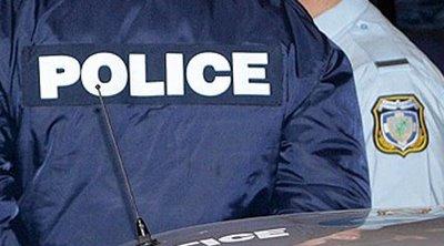 Λάρισα : Εξαρθρώθηκε εγκληματική ομάδα στη Θεσσαλία