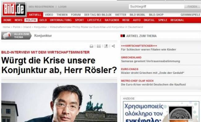 Ο «ανυπόμονος» Ρέσλερ κατηγορεί ξανά την Ελλάδα