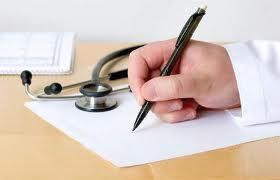 Καρδίτσα: Διαμαρτυρία γιατρών για ηλεκτρονική συνταγογράφηση
