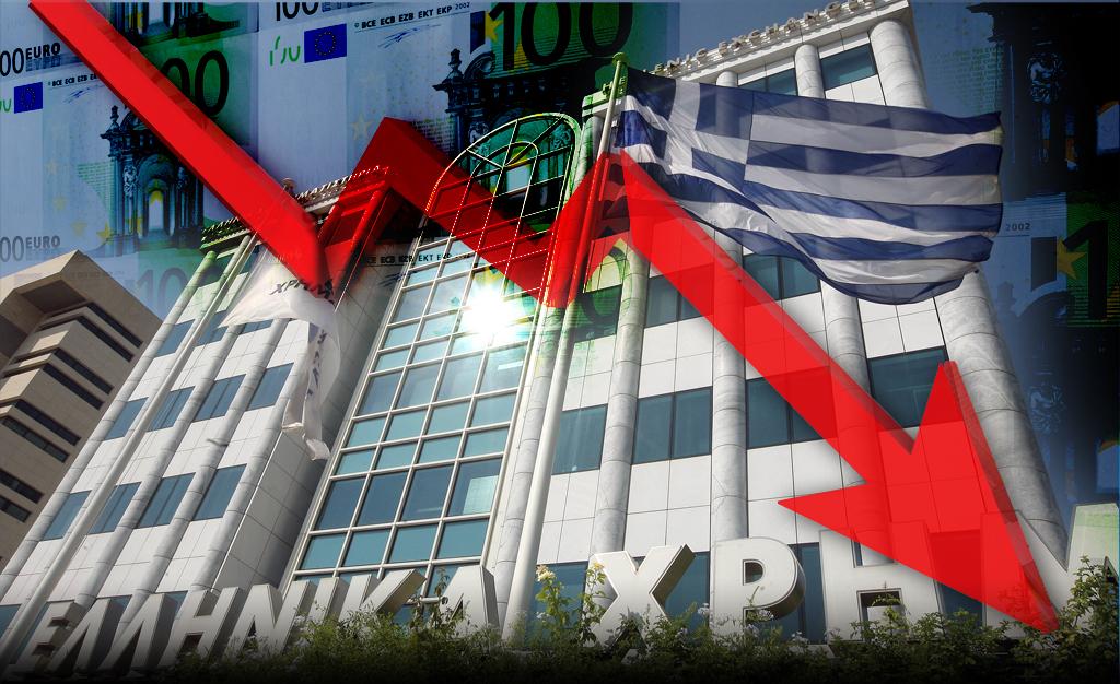 Έντονες απώλειες στο Χρηματιστήριο της Αθήνας