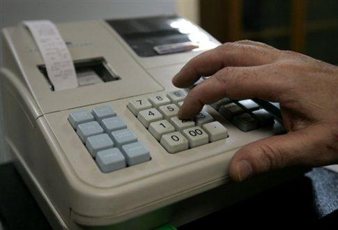 Διασύνδεση του TAXISNET με τις ταμειακές μηχανές των επιχειρήσεων
