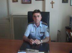 Αποστρατεύεται ο Αστυνομικός Διευθυντής Τρικάλων