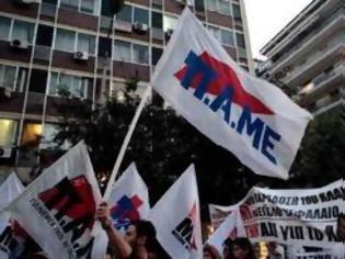 Παράσταση διαμαρτυρίας  Επιτροπής Ανέργων ΠΑΜΕ
