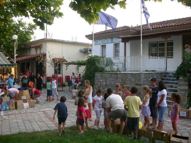 Κούτες βοήθειας από την Κύπρο  σε μαθητές του Αϊδινίου
