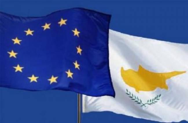 Απέσυρε το αίτημα χρηματοδότησης η Κύπρος