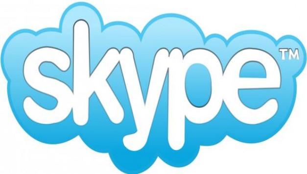 Το Skype στέλνει μηνύματα σε λάθος επαφές!