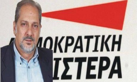 Τρίκαλα: Αποχώρηση υποψηφίου βουλευτή της ΔΗΜ.ΑΡ. με βολές προς το κόμμα