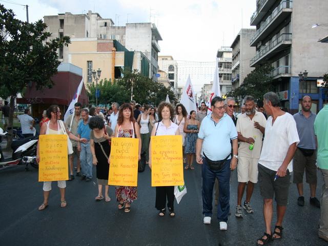 Ζητούν δικαίωση των απεργών  Χαλυβουργών Ασπροπύργου